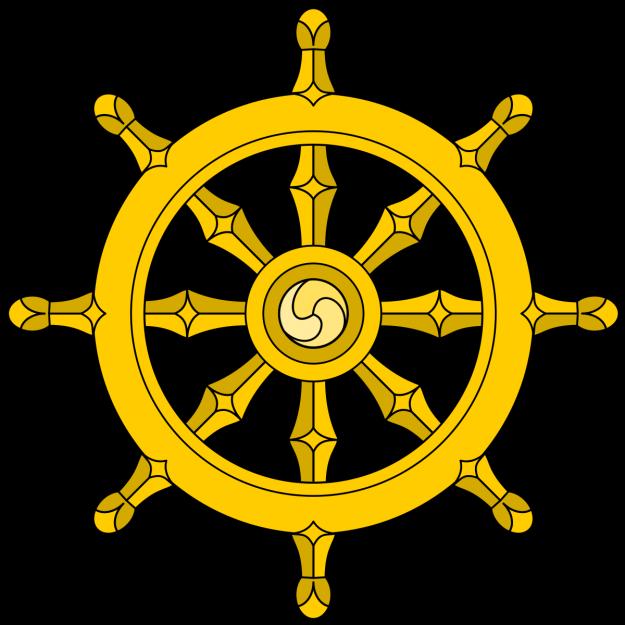Dharmacakra
