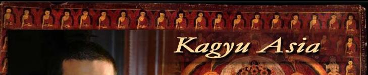 Kagyu-asia.com – Karma Kagyu Institusi Agama Budha di Asia