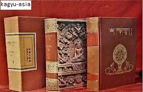 Kitab Kitab Suci yang ada di Agama Buddha